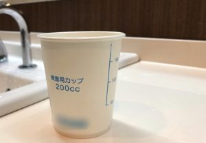 尿検査のカップ