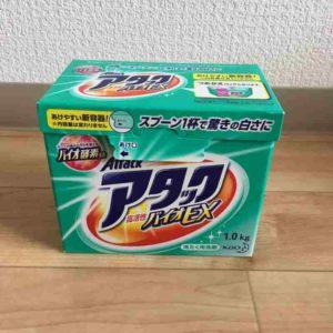 アタック洗濯洗剤(粉末)本体の写真