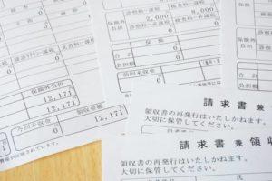 病院の請求書が溜まるイメージ写真