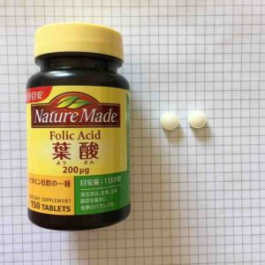 ネイチャーメイド葉酸の粒とパッケージ